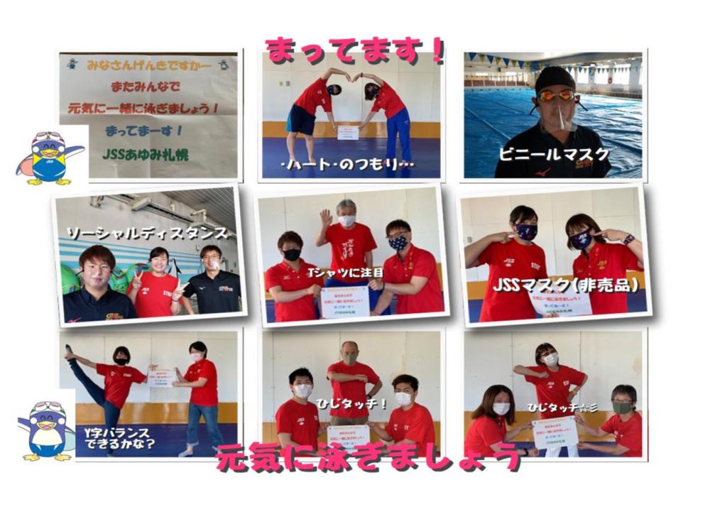 thumbnail of 再開①