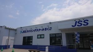 DSC_0932