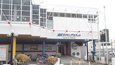 JSSガボスイミングスクール