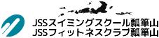 JSSスイミングスクール瓢箪山・JSSフィットネスクラブ瓢箪山|株式会社 ジェイエスエス