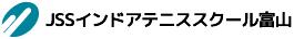 JSSインドアテニススクール富山|株式会社 ジェイエスエス