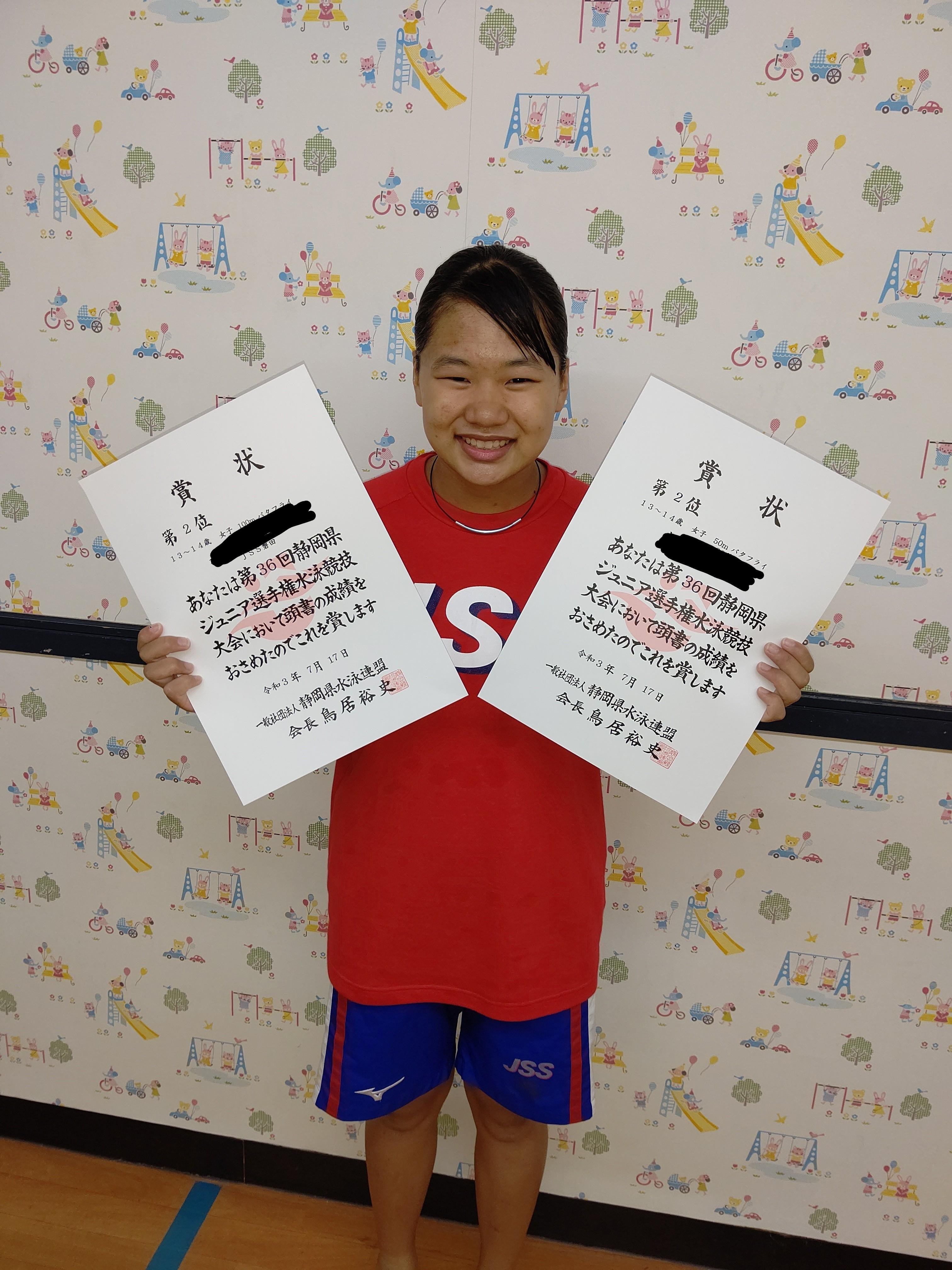 【強化】県ジュニア選手権大会 結果 画像