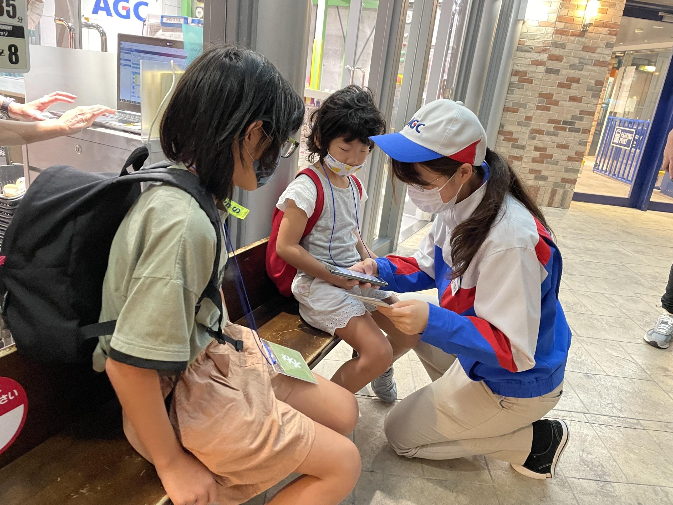 課外イベント:キッザニア甲子園~お仕事編~ 画像
