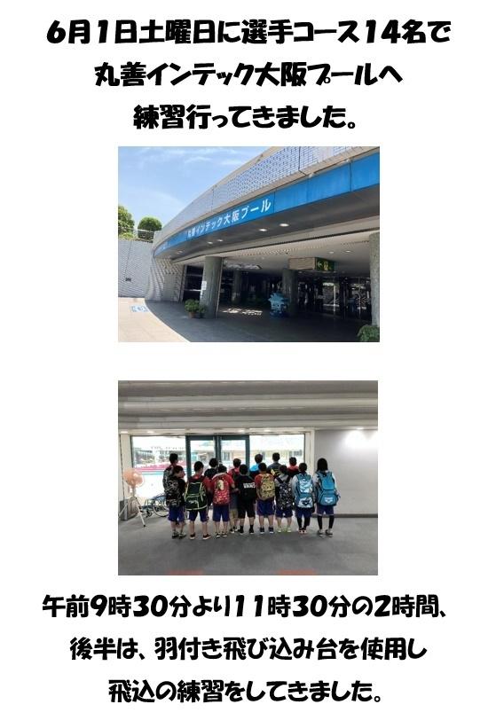 InkedInked無題_LI
