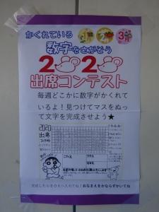 DSC09705