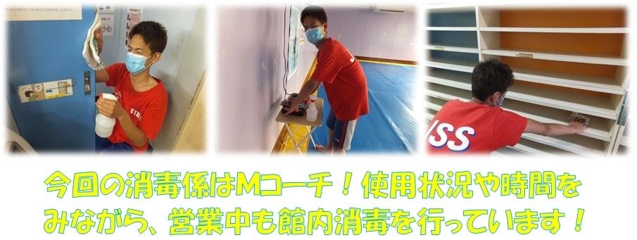 新型コロナウイルス感染防止対策 画像