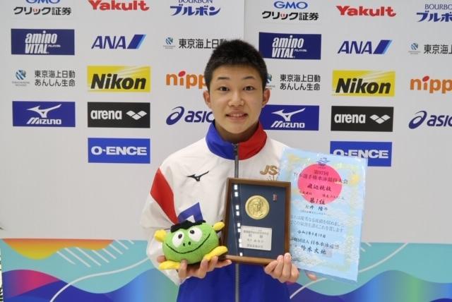 第97回 日本選手権水泳競技大会(飛込競技)の結果 画像