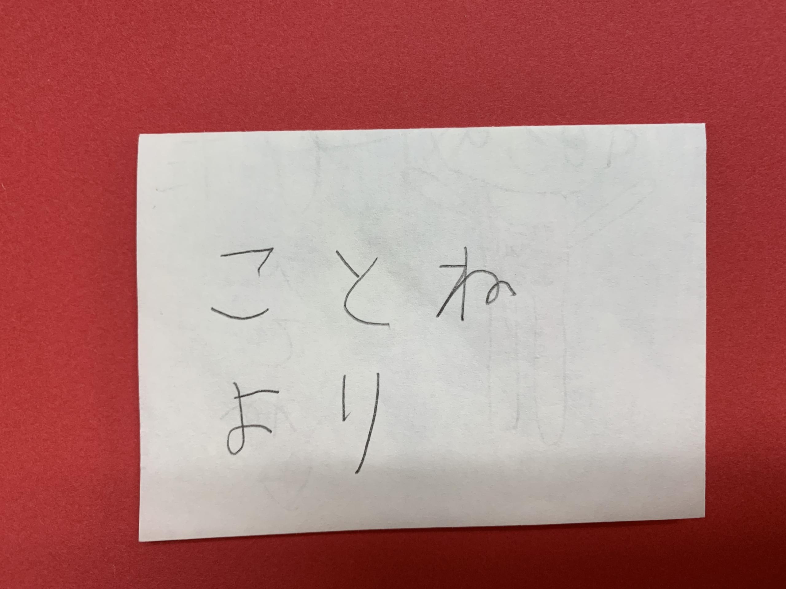 お手紙ありがとう☺ 画像