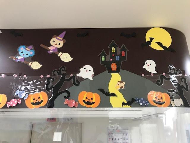 Happy Halloween !!! 画像