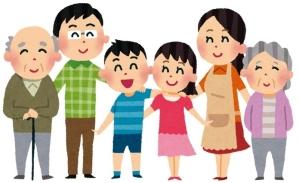 family1_big