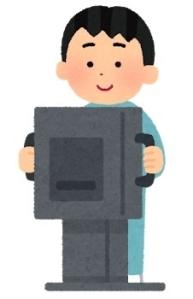 medical_xray_rentogen_boy