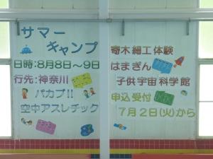 2019-06-27 001 001