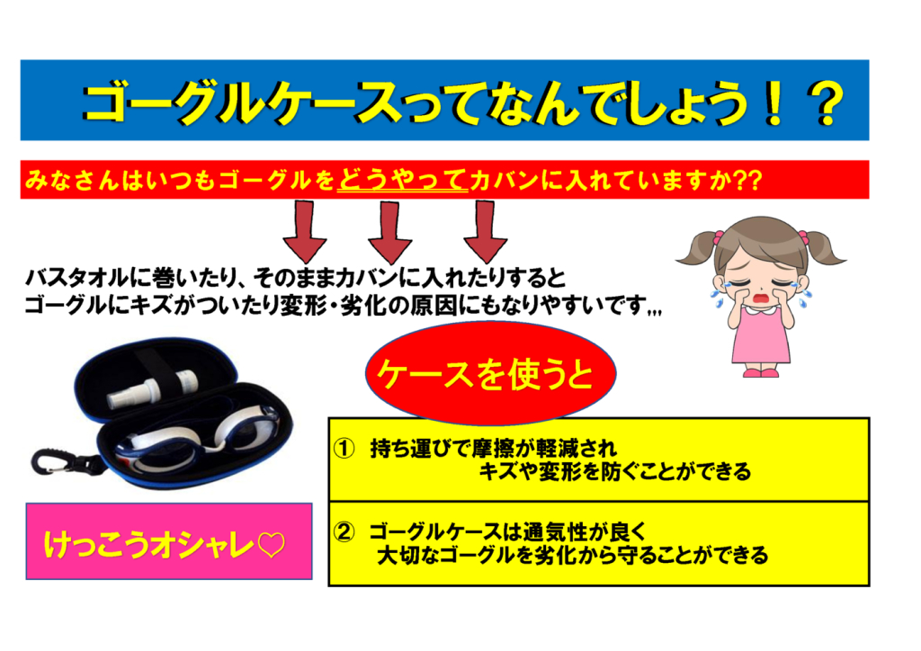 SMキッズ通信参加賞案内のサムネイル